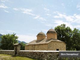 Μεταβυζαντινός Ιερός Ναός του Αγίου Νικολάου, Περιβόλι Γρεβενων