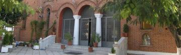 Ιερά Μητρόπολη Εδέσσης, Πέλλης και Αλμωπίας